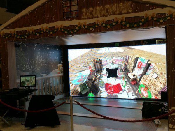 Extreme Christmas VR